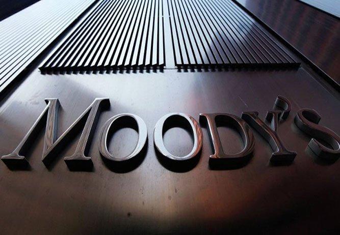 Photo of Moody's Türkiye hakkında değerlendirmede bulundu