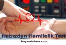 Photo of Nabızdan Hamilelik Testi Nasıl Yapılır?